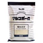 SB マルコポーロ 粉わさび 300g【イージャパンモール】