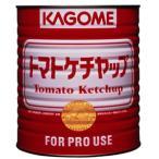 【キャッシュレス5%還元】カゴメ ケチャップ 標準赤 3300g【イージャパンモール】