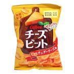 カルビーチーズビット濃厚チェダーチーズ18g【イージャパンモール】