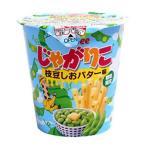 カルビー ジャガリコ枝豆シオバター味52g【イージャパンモール】