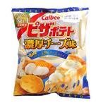 カルビー ピザポテト濃厚チーズ味 60g【イージャパンモール】