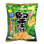 カルビー 堅あげポテト柚子こしょう味【イージャパンモール】
