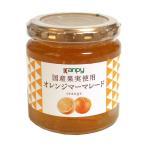 カンピー 国産果実使用オレンジマーマレード260g【イージャパンモール】