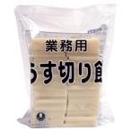 ウサギモチ うす切り餅 1Kg【イージャパンモール】