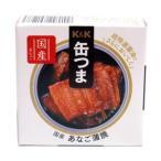【キャッシュレス5%還元】K&K缶つま国産あなご蒲焼80gEO F3号缶【イージャパンモール】