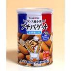 サンリツ プチバケット氷砂糖入り85g缶【イージャパンモール】