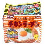 日清食品 チキンラーメン 5P【イージャパンモール】