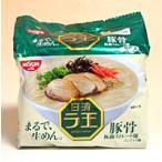 日清 ラ王袋 豚骨味5食パック【イージャパンモール】