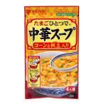 ミツカン たまごひとつで中華スープ コーンと帆立入り37g【イージャパンモール】