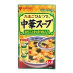 ミツカン たまごひとつで中華スープかにとわかめ入り30g【イージャパンモール】