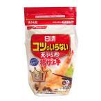 【キャッシュレス5%還元】日清フーズ コツのいらない天ぷら粉 揚げ上手 チャック付 450g【イージャパンモール】