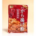【キャッシュレス5%還元】ニップン からあげ粉和風醤油 100g【イージャパンモール】