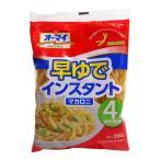 日本製粉 オーマイ 早ゆでインスタントマカロニ 200g【イージャパンモール】