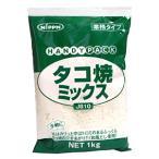 【キャッシュレス5%還元】日本製粉 タコ焼ミックス 1kg【イージャパンモール】