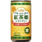 サンガリア 紅茶姫レモンティー 190g【イージャパンモール】