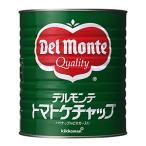 デルモンテ トマトケチャップ JAS特級 3.33Kg【イージャパンモール】