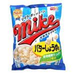 フリトレー マイクポップコーン バターしょうゆ味 50g【イージャパンモール】
