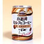 Yahoo! Yahoo!ショッピング(ヤフー ショッピング)キリン 小岩井ミルクとコーヒー280g缶【イージャパンモール】