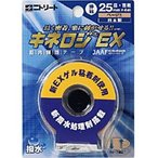 ニトリート キネロジEX 指・首用 25mm*4m(1巻)