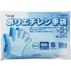 【キャッシュレス5%還元】川西工業 ポリエチレン手袋 カタエンボス ブルー S 1パック(100枚)