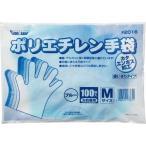 【キャッシュレス5%還元】川西工業 ポリエチレン手袋 カタエンボス ブルー M 1パック(100枚)