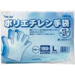 【キャッシュレス5%還元】川西工業 ポリエチレン手袋 カタエンボス ブルー L 1パック(100枚)