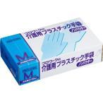 中部物産貿易 介護用プラスチック手袋 ノンパウダー M 1セット(300枚:100枚×3箱)