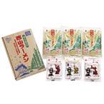 【送料無料】札幌西山ラーメン 21041100【ギフト館】