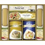 【送料無料】BUONO TAVOLA 化学調味料無添加ソースで食べる スパゲティセット HRSP−25【代引不可】【ギフト館】
