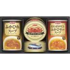 【送料無料】ニッスイ 缶詰・スープ缶詰ギフトセット FS−30【代引不可】【ギフト館】