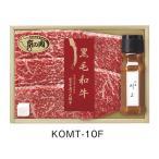【送料無料】京都府産黒毛和牛 「京の肉」モモステーキ KOMT−10F【ギフト館】