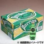 【送料無料】【international】ペリエ330ml 2ケースセット (48本)【激安飲料館】