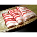 【送料無料】イベリコ豚 ベジョータ バラ すき焼き 1kg【ギフト館】