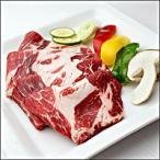 【送料無料】イベリコ豚 ベジョータ 肩ロース 焼肉 500g【ギフト館】