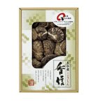 【送料無料】しいたけの里 大分産椎茸こうしん RM-20N【代引不可】【ギフト館】
