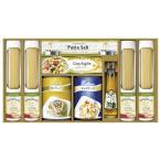 【送料無料】BUONO TAVOLA 化学調味料無添加ソースで食べる スパゲティセット HRSP-40【代引不可】【ギフト館】