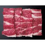【送料無料】鳥取県産 鳥取和牛焼肉 1630760【代引不可】【ギフト館】