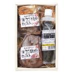 【送料無料】超熟 天然鹿肉・猪肉ローストセット【代引不可】【ギフト館】