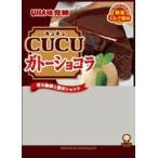 CUCU ガトーショコラ 6袋