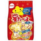 栗山米菓 星たべよ(しお味) 2枚×11袋 ×12個【イージャパンモール】