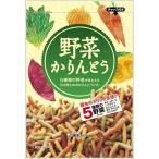 ★まとめ買い★ 東京カリント 野菜かりんとう ×12個【イージャパンモール】