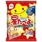 ★まとめ買い★ 栗山米菓 星たべよ ×20個【イージャパンモール】