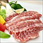 【送料無料】イベリコ豚 ベジョータ 大トロカルビ 1kg【ギフト館】