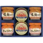 【送料無料】ニッスイ 缶詰・びん詰ギフトセット BK−30【ギフト館】