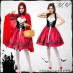 ショッピングハロウィン ハロウィン 赤ずきん風 コスチューム風 サンタク プリンセス 童話 サンタクロース 女性 仮装 大人 2点セット 大きいサイズ