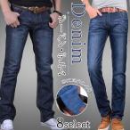 デニムパンツ ジーンズ Gパン メンズ 韓国ファッション ビジネス 春夏秋冬 大きいサイズ カジュアル