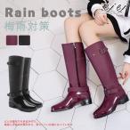 レインブーツ レディース レインシューズ ロングブーツ 長靴 リボン 雨具 雨靴 雨の日 定番