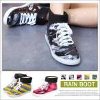レインブーツ キッズ ジュニア 雨靴 子供靴 子供用 大きいサイズ 軽い 滑らない 雨具 防水 雨の日 ショートブーツ シンプル オシャレ 可愛い 激安