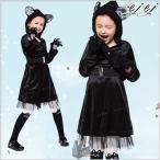 ショッピングハロウィン ハロウィン コスプレ 動物  ネコ 猫 ねこ耳 可愛い ハロウィン 3点セット 子供用 キッズコスチューム 児童 ワンピス コスプレ衣装 仮装