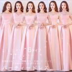レディースファッション ドレス ワンピース フォーマ